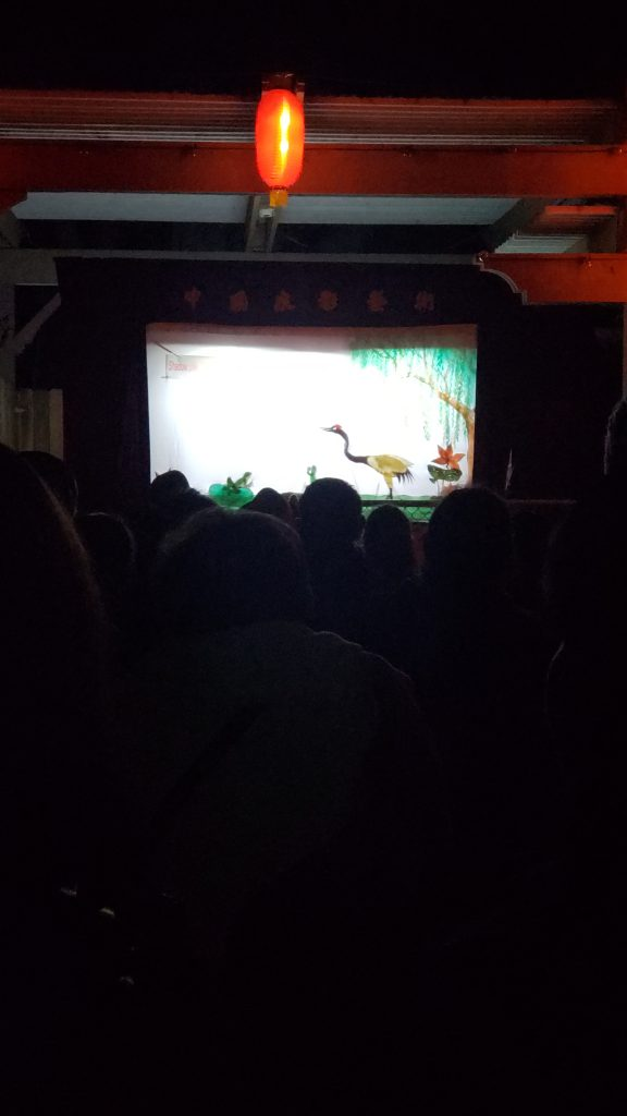 Shadow puppetry at the Chinese Lantern Festival
