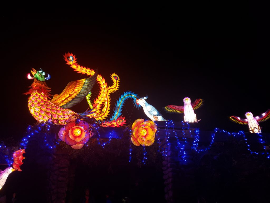 Lanterns at the Chinese Lantern Festival