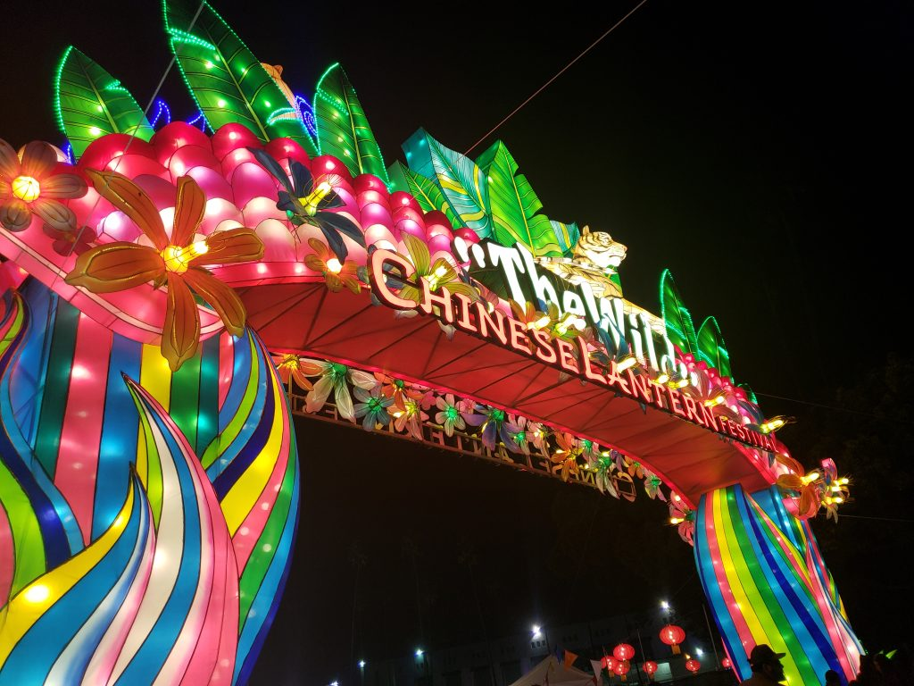 Entrance gate at The Chinese Lantern Festival
