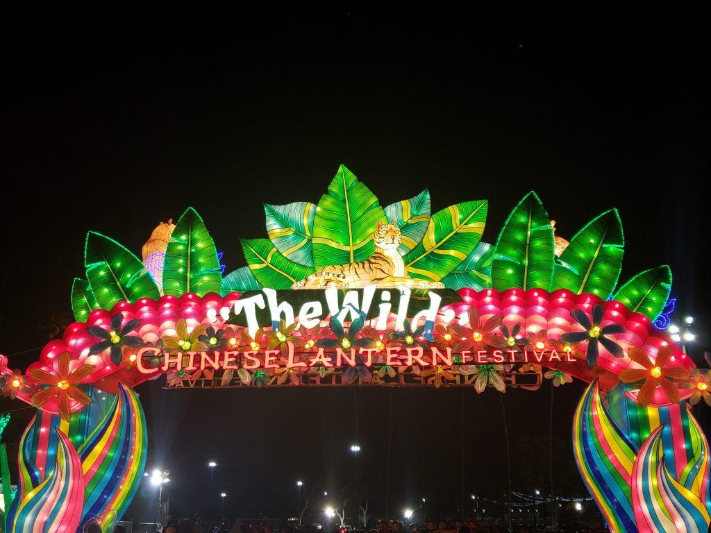 Front Gate at The Chinese Lantern Festival