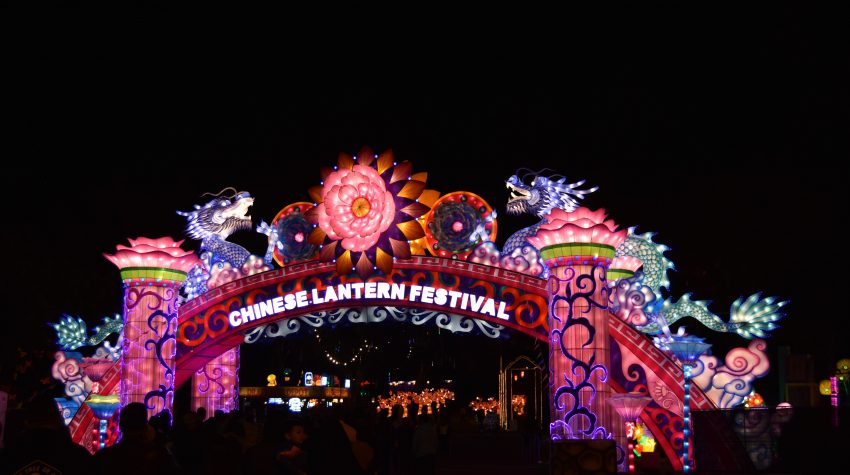 Chinese Lantern Festival: Holiday Magic in Full Bloom!